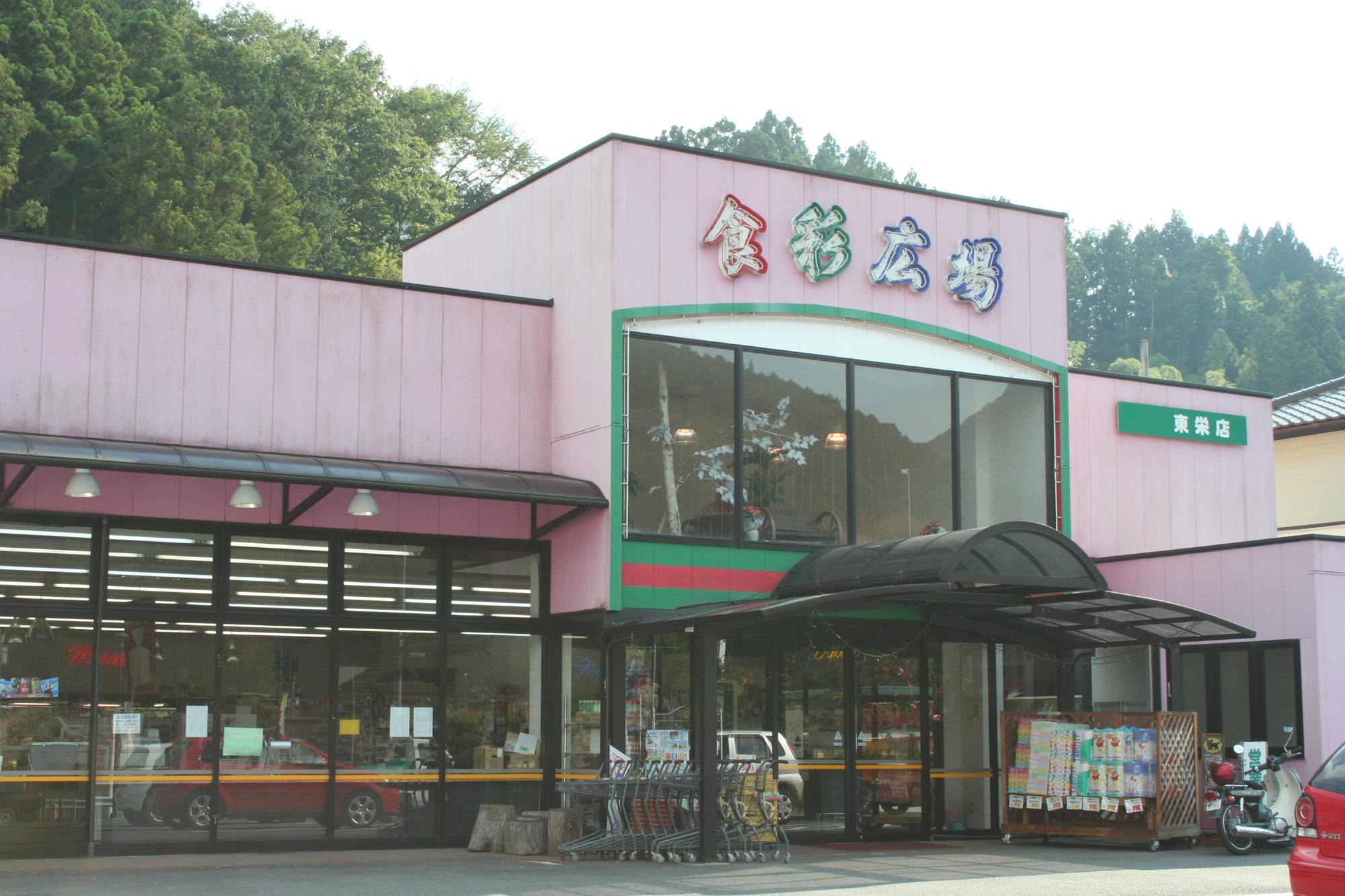 食彩広場東栄店(外観)