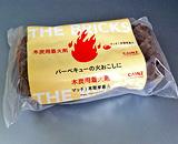 着火材1箱 150円